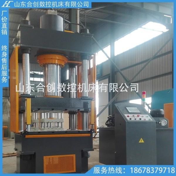 专业定制可编程数控液压机 250吨四柱多功能粉末油压机 250t成型压力