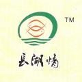 荆门市万福记食品有限公司