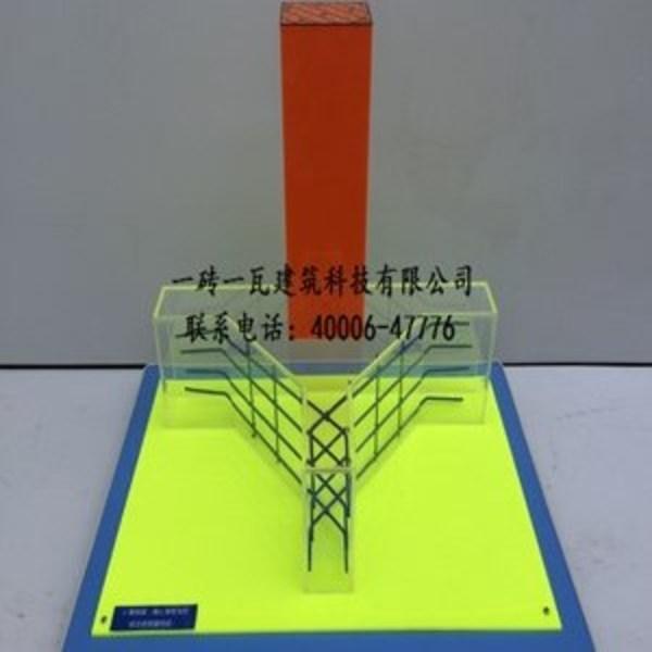 节点模型产品基础梁(偏心穿柱与柱结合部侧腋构造)