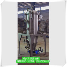 活性炭過濾機環保密閉無污染自動排渣無需濾布