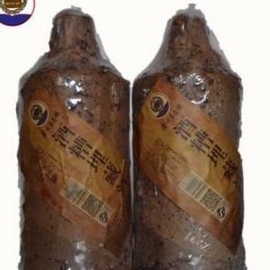 供应 贵州茅台白酒酱香型酒糟埋藏老酒53度窖藏三年陈酿原浆坤沙酒包邮