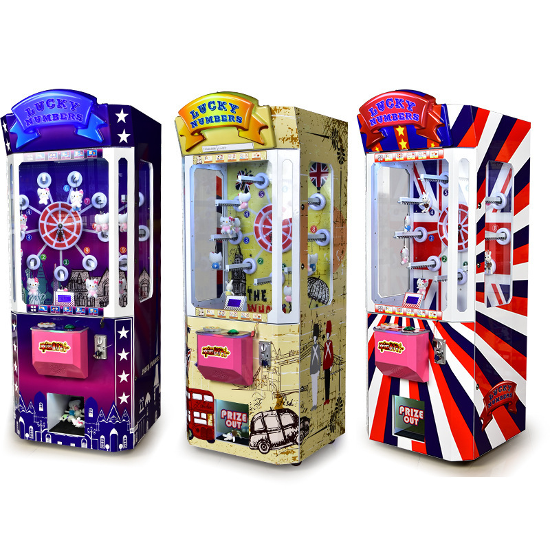幸运时针电玩城礼品贩卖机自动公仔售卖机投币游戏机
