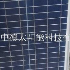 供应单多晶太阳能电池板,太阳能发电系统,太阳能草坪灯电池板