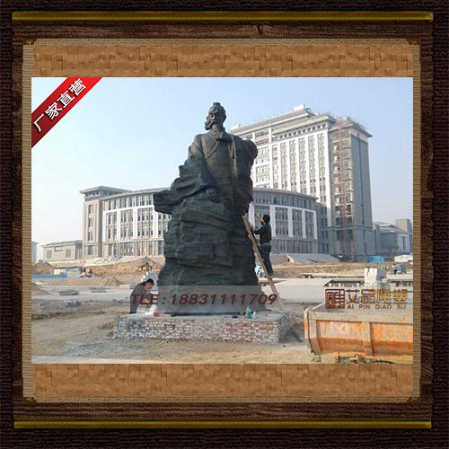 供应 高7米傅山铜雕塑  品牌雕塑  厂家直销