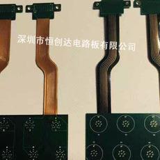 阻抗软硬结合板生产厂家