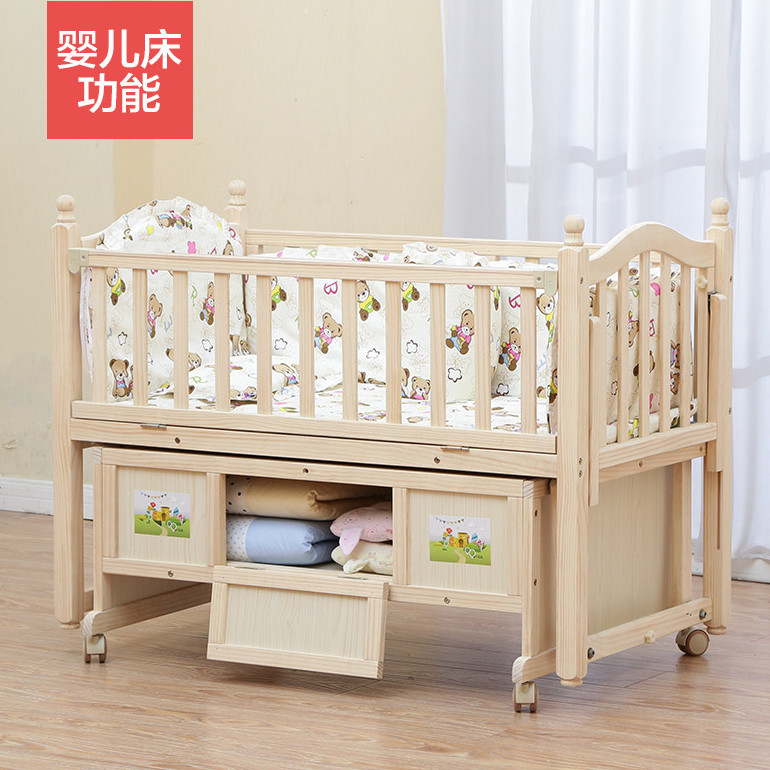 富贵宝贝实木婴儿床668超静音摇篮床可加长儿童床
