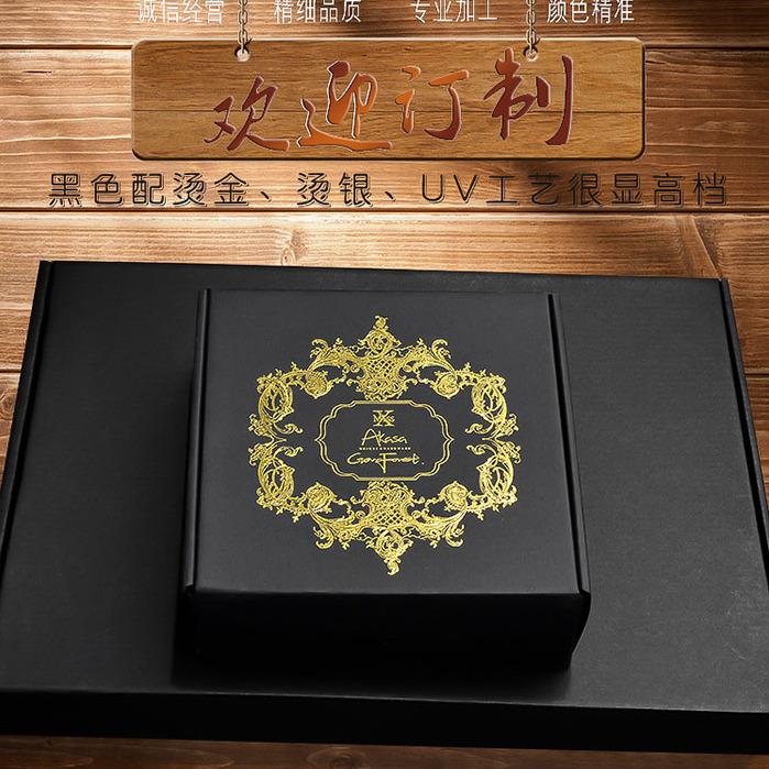 特大超大号商务礼品盒长方形礼物盒子婚纱衣服礼盒包装盒定做
