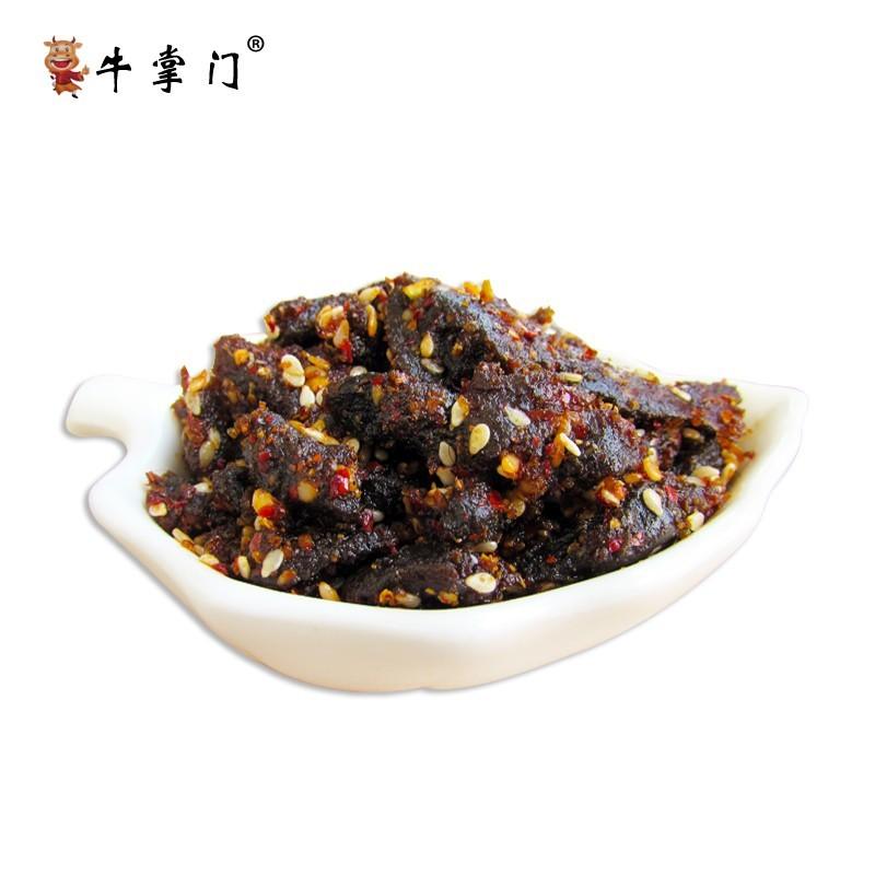 香辣牛肉干麻辣办公室零食四川特产大凉山川味小吃