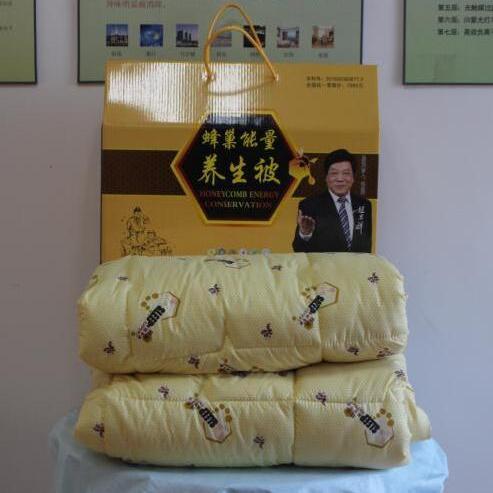 天津会销礼品 托玛琳生物电蜂巢能量养生被 老年人礼品