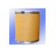 供应R-109CA环保稳定性好复合热稳定剂
