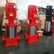 供应晟源多级消防泵厂家直销型号齐全质优价低