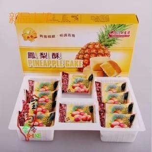 典格水果酥系列