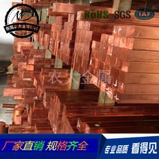 工厂现货供应 潮州进口红铜方棒 潮州T2紫铜方棒 厂价直销