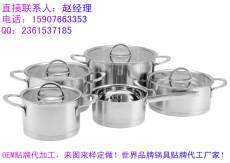 广东新兴304不锈钢厨具品牌 高品质厨房炊具家用锅具批发贴牌