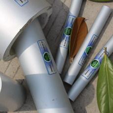 铝合金衬塑PP-R复合管