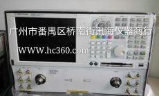 供应安捷伦HP-8362B网络分析仪