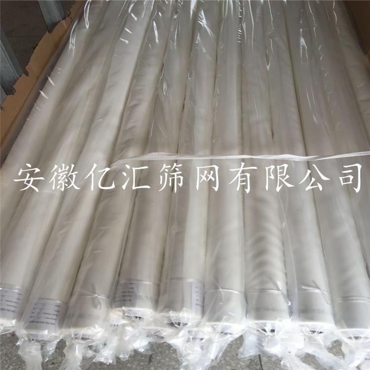 供应53T-135目-64W聚酯丝印网纱 印刷丝网布