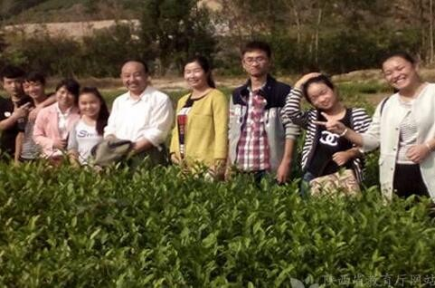 2016第六届上海秋季茶业博览会