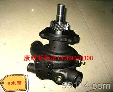 一体化康明斯M11水泵总成-活塞环连杆-组件专卖