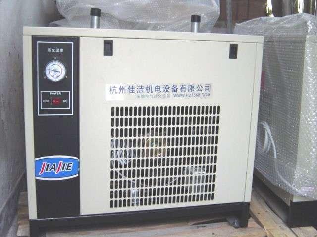 冷干机过滤器