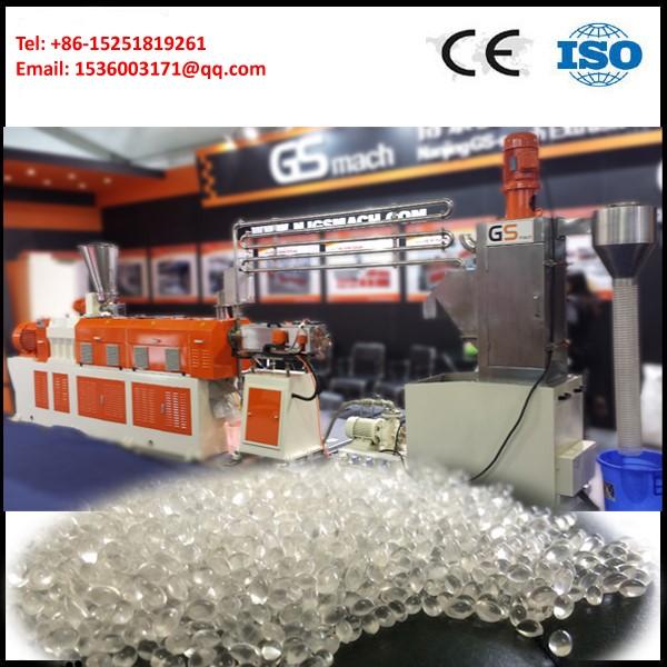 南京广塑GS-65 双螺杆水下切粒机EVA弹性体造粒机