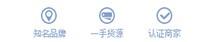 中国水管交易网