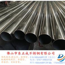 不锈钢圆管 304不锈钢圆管价格