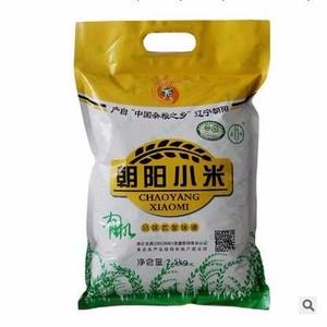 天赐有机朝阳小黄米月子米孕婴米 杂粮农产品礼盒礼品今年新米
