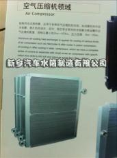 新乡汽车水箱厂家生产压缩机散热器 价格低