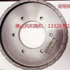 供应瓷砖加工机械陶瓷切割机瓷砖圆弧抛光机通用配件修边轮