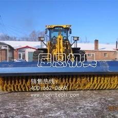 HCN屈恩机具装载机清扫器斜角清扫器,除雪机