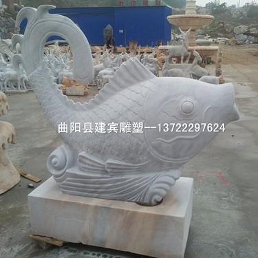 订购石雕喷水鱼,石雕鱼价格