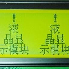 北京华创高晶MDLS16166-LED04点阵字符型液晶显示模块