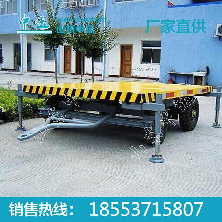 3T带支脚平板拖车价格 中运平板拖车型号规格 3T带支脚平板拖车质量