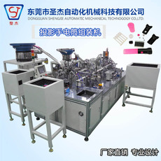 非标自动化定制 生产设备 加工组装 生产线 投影电筒组装机 厂家直销