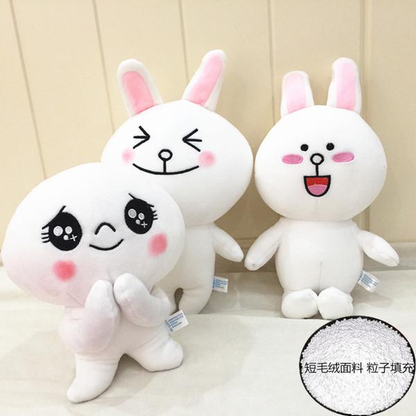 可爱的小白兔子泡沫纳米粒子雪花毛绒玩具公仔兔斯基