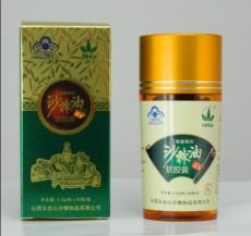 五峰慧果沙棘油  国食健字蓝帽20120054 山西沙棘籽油厂家