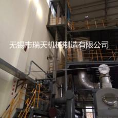 输送二氧化硅 饲料颗粒专用的管链输送机 环式 板式可供选择