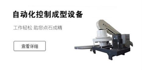 中国粉体设备交易网