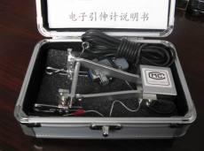 济南拉力试验机配件之电子引伸计