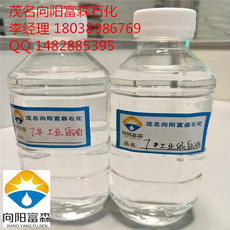 茂名 7#工业白油 向阳石化  华南地区最大白油供应商  厂家直销 全国送货