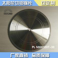 sun-flower 惠诚太阳花 硬质合金锯片 切铝锯片 PL 500X120T-30 可定制