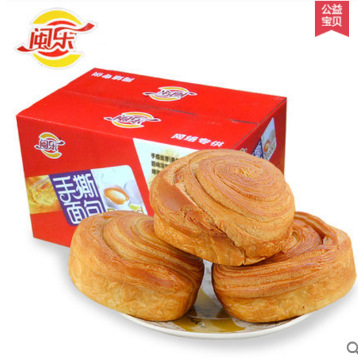 闽乐手撕面包1kg早餐蒸蛋糕点全麦口袋小面包零食品小吃批发整箱