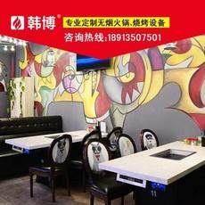韩博无烟烧烤设备/火锅烧烤一体桌/烤涮一体桌批发
