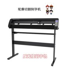 供应深圳全新正品酷刻刻字机TH1180LX厂家报价