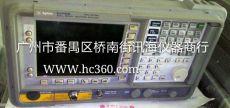 供应安捷伦HP-4408B频普分析仪