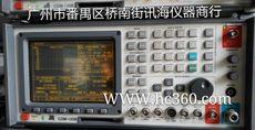 供应安捷伦COM120B大功率综合测试仪
