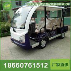 四轮敞开式电动巡逻车  八座景区浏览车