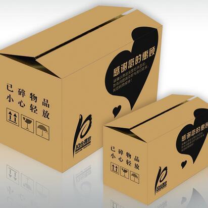 快递箱正美优质纸箱供应
