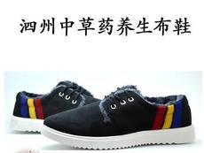 泗州药物布鞋 2015新款短毛绒日常休闲鞋一脚蹬男鞋